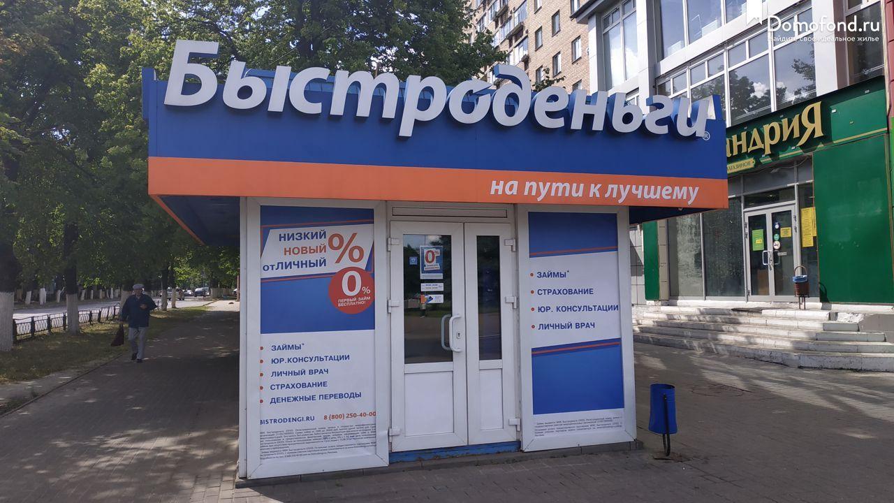 железногорск курская область займы почему домашний телефон занят